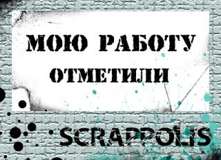 "Открытка ""Тёплой осени!"""
