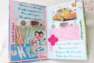 Поздравления со свадьбой не в деньгах