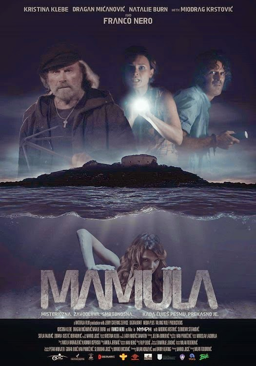 Mamula 2014 BDRip ταινιες online seires xrysoi greek subs