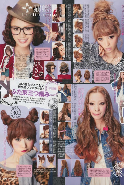 Tutorial Menghias Rambut Dengan Gaya Japanese Hairstyle 4