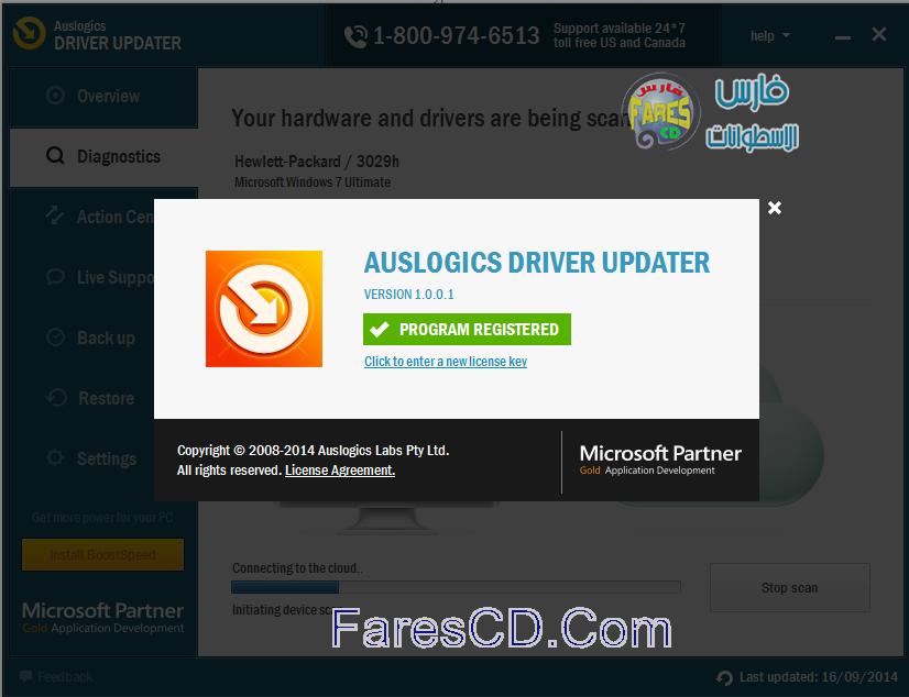 البرنامج العملاق لتحديث التعريفات  Auslogics Driver Updater 1.0.0.1 كامل بالتفعيل للتحميل برابط مباشر