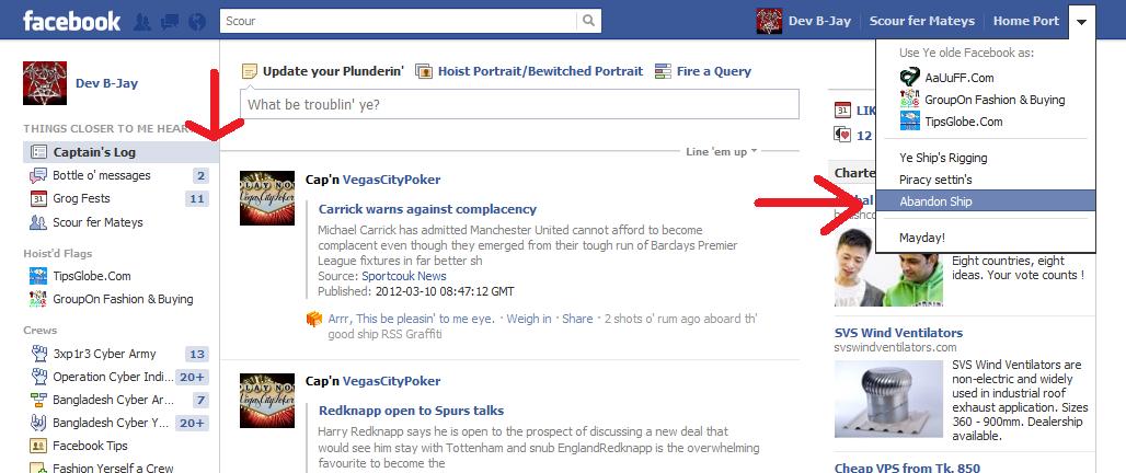 facebook of m. ataur rahman pir