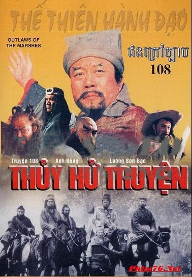 Thủy Hử 1986 - The Water Margin