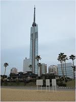 ฟุกุโอกะทาวเวอร์ (Fukuoka Tower)
