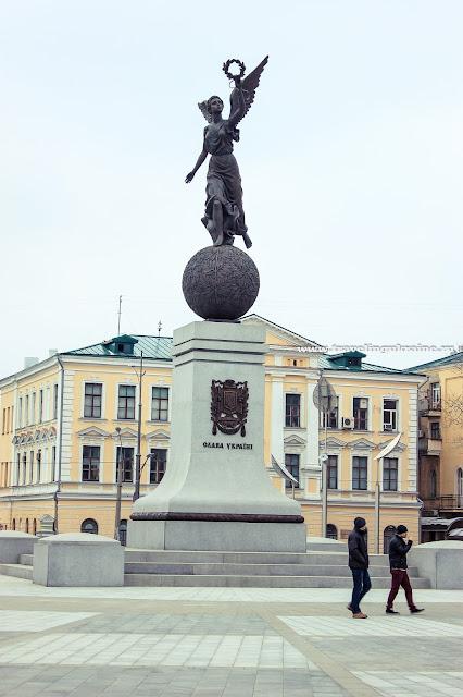 памятник Независимости Украины Харьков