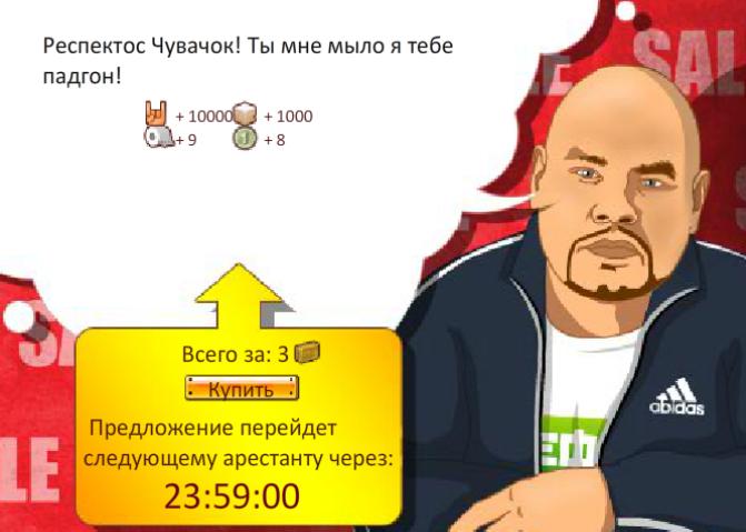 Тюряга Взлом на папиросы,рубли,сахар,мыло,туалетку - YouTube. как.