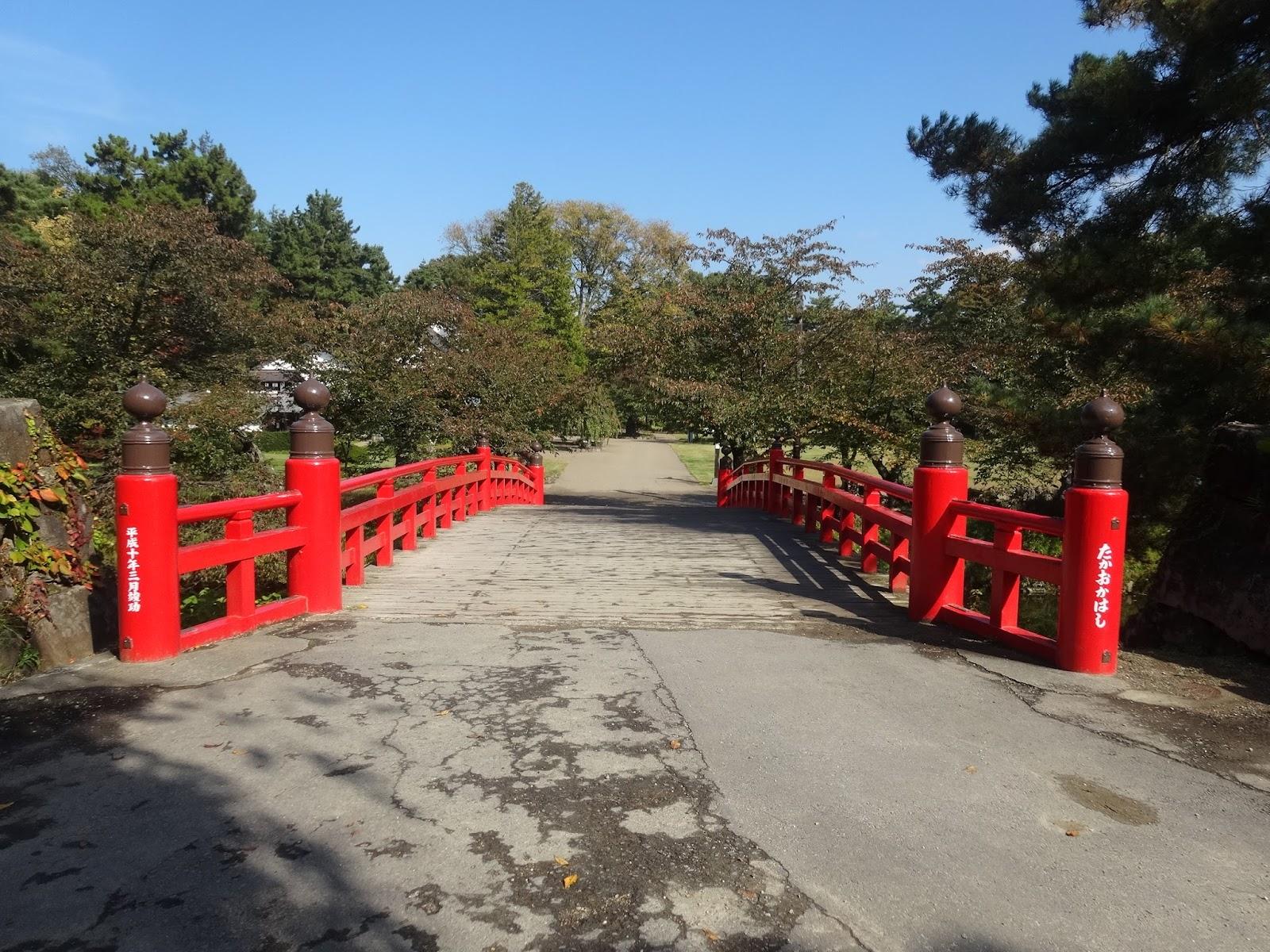 たかおかはし,橋,弘前城,弘前公園〈著作権フリー画像〉 Free Stock Photos