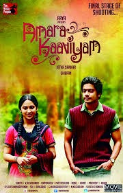 Amara Kaaviyam 2014 Suara DVD Tamil Movie Watch Online