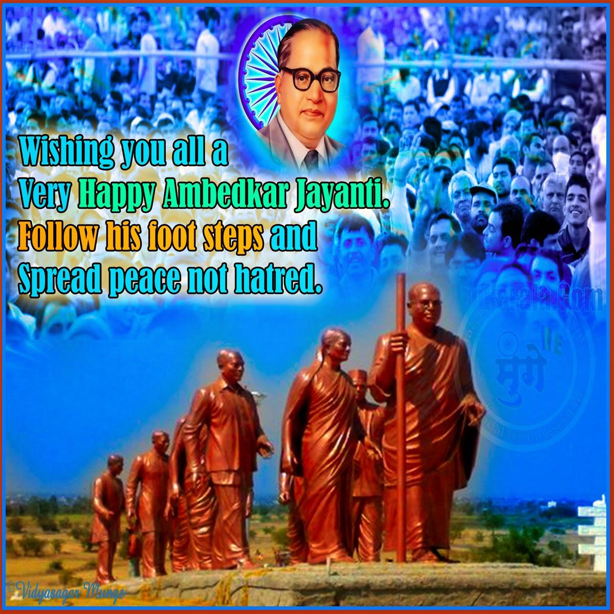 Dr Babasaheb Ambedkar Bhimrao Ramji Ambedkar Happy Ambedkar
