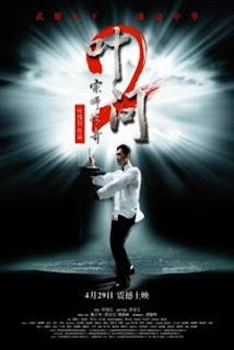 Ip Man 2 (Ip Man 2: Legend of the Grandmaster) (Yip Man 2: Chung si chuen kei) (2010) Español Latino