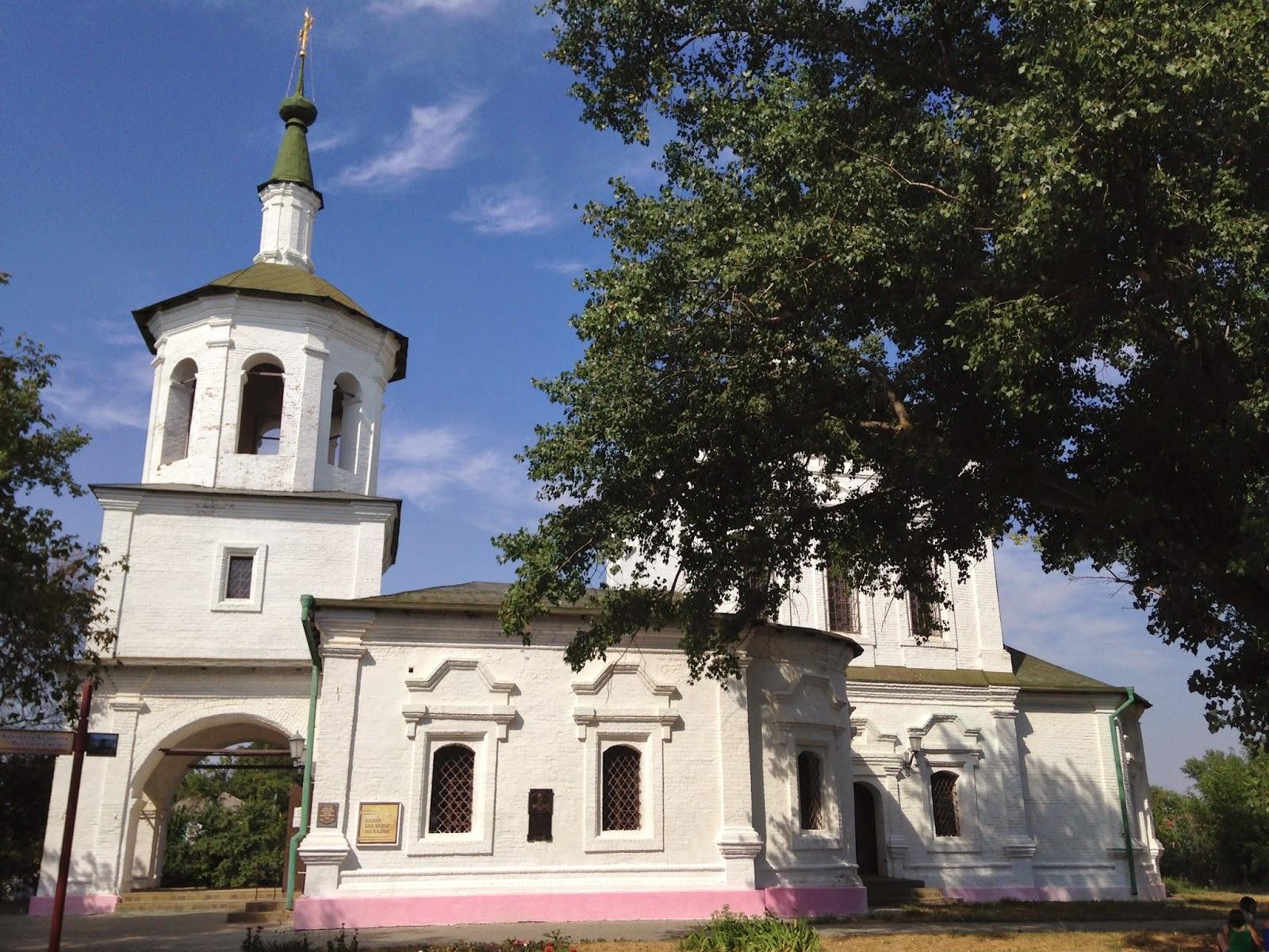Церковь-Петра-и-Павла