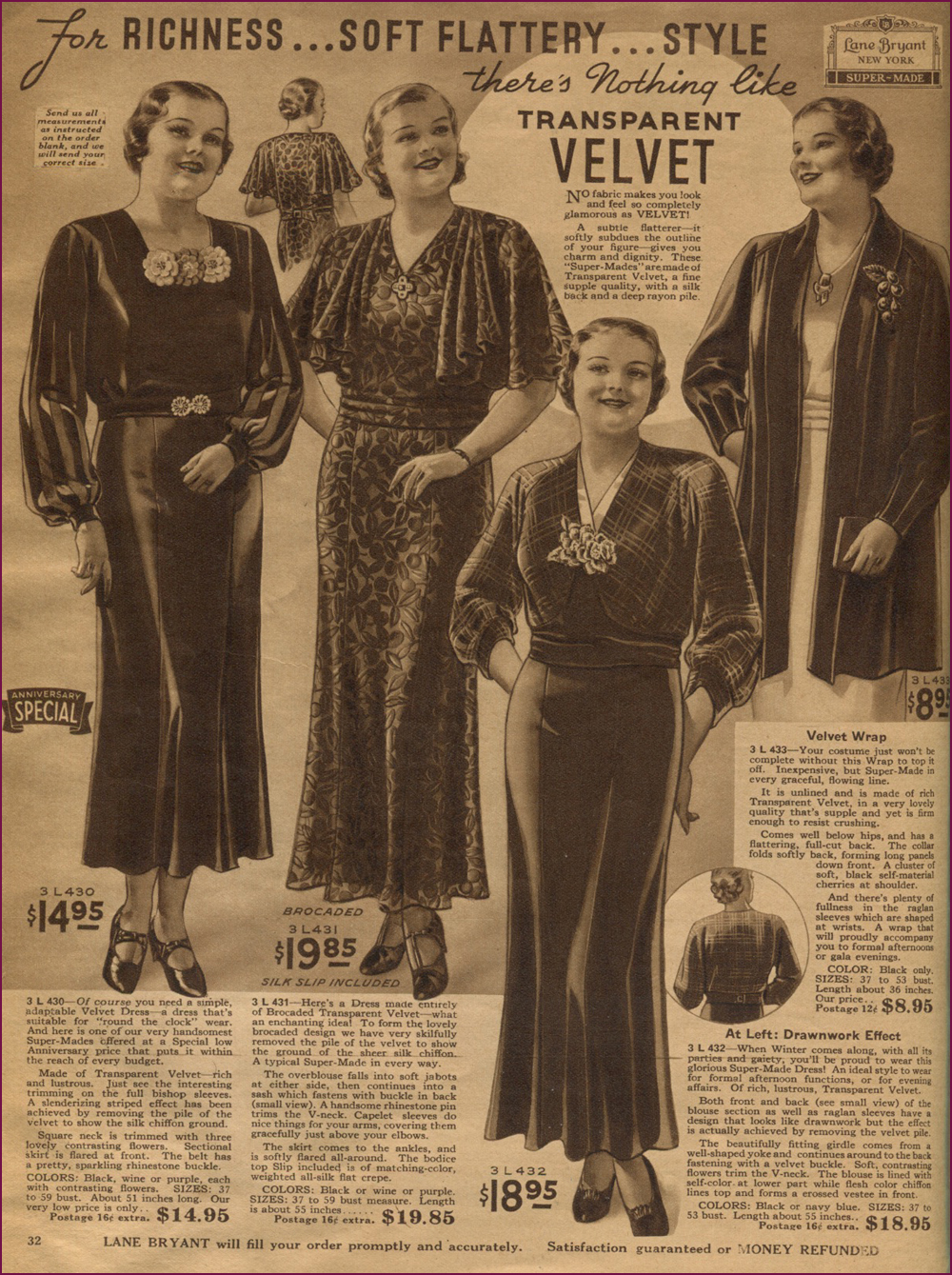NewVintageLady: Catalog Sunday: Birthday Edition