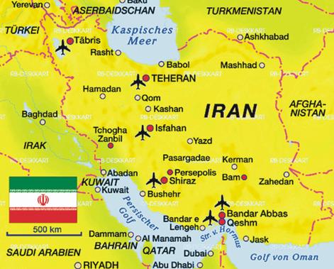 Где находятся тегеран