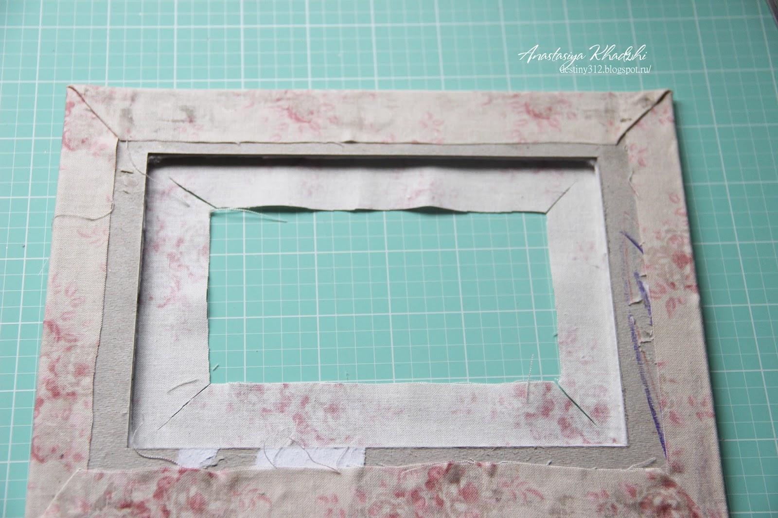 Рамка из картона для вышивки своими руками мастер класс 66