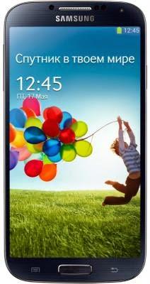 Samsung I9500 Galaxy S4: играй, скачивай, обменивайся