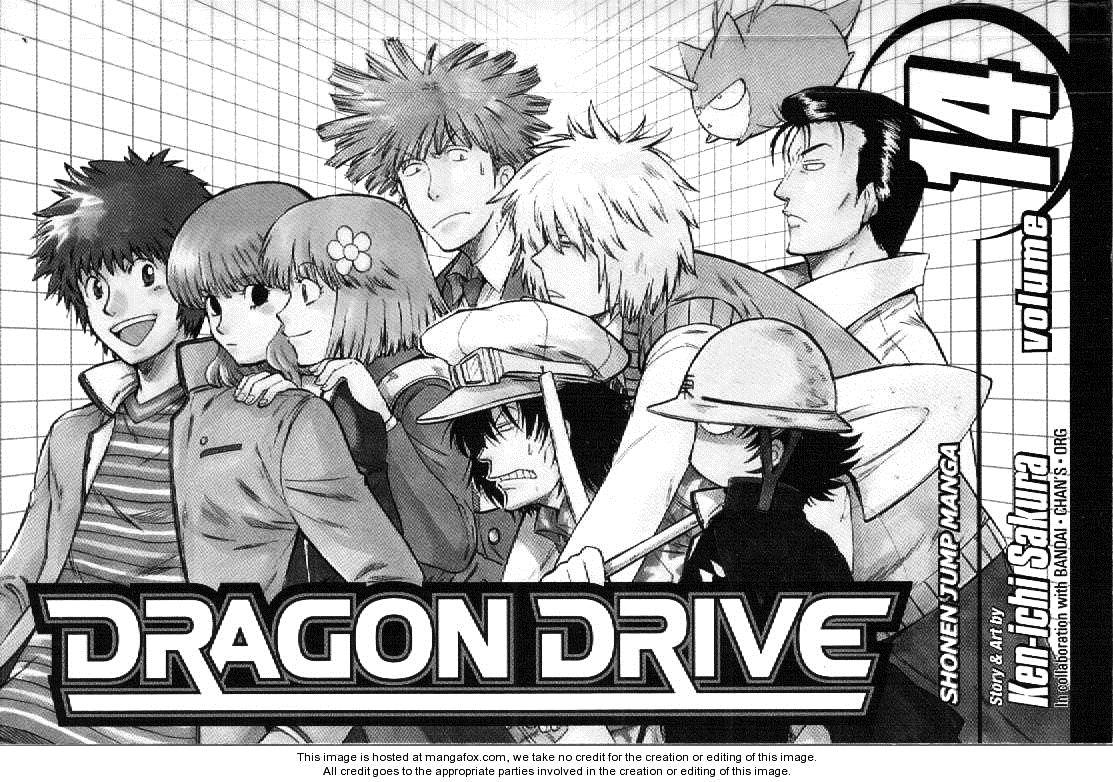 Dragon Drive chap 57 Trang 1 - Mangak.info