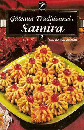 Samira , Gateaux Traditionnels 2 (ar,fr)