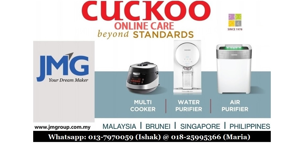Cuckoo Online Care