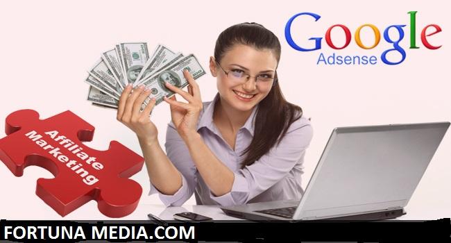 Siri Tutorial: Panduan Cara Mendaftar Program Google AdSense