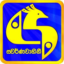 http://adbla.us/117/banner/http://www.swarnavahini.lk/index.php?page=live_stream