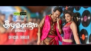 Watch  All in All Azhagu Raja (2013) Official Full Movie New Full Length Trailer Watch Online For Free Download