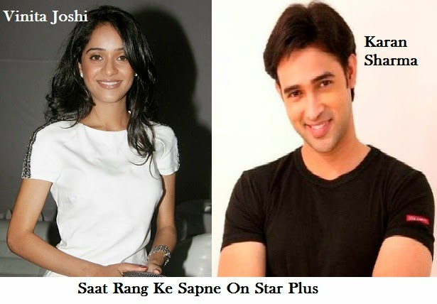 Saat Rang Ke Sapne New Star Plus Show Story | Cast | Promo | Timings Wiki
