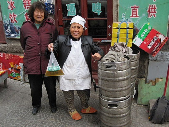 Chinese Beer Bags