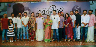pooja ceremony of Malayalam film Memories