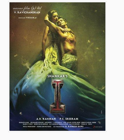 I 2015 (Hindi-Telugu-Tamil) Movie Download Triple Audio