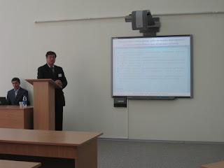 Використання геоінформаційних систем та дистанційного зондування землі. Фото №11 з конференції.