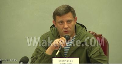 Il leader dei militanti di DNR Zakharchenko ha detto, che la prosecuzione dell'offensiva nel Donbass.