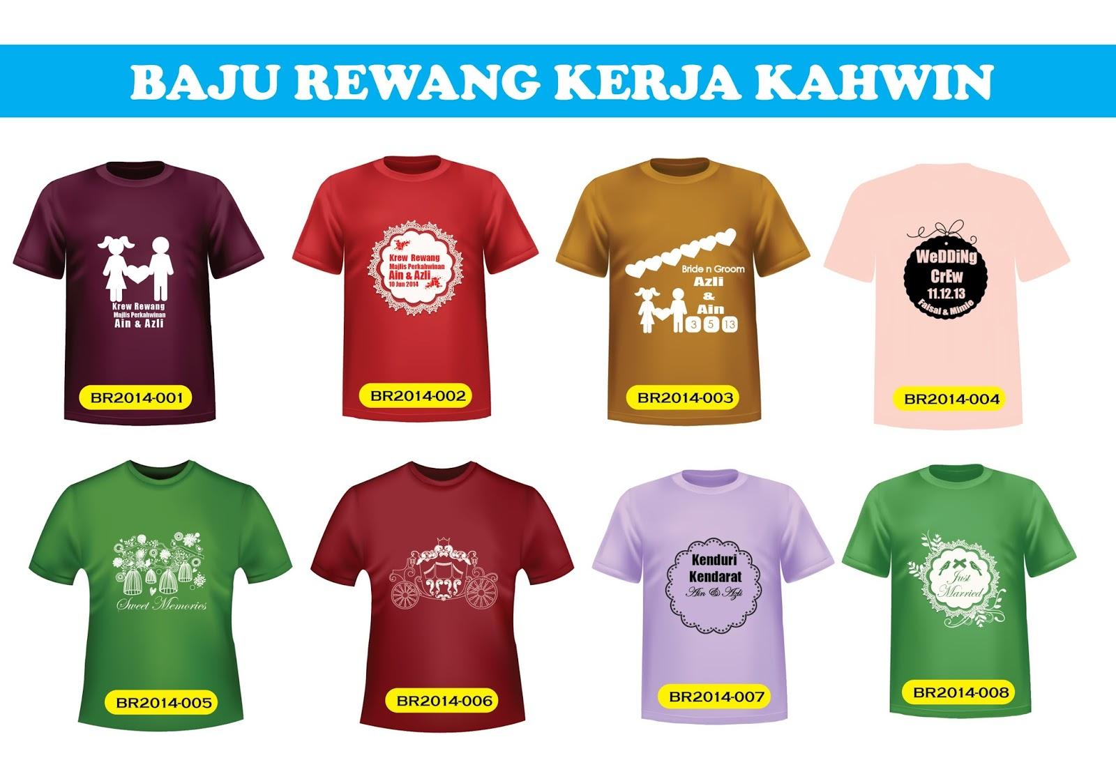 Design t shirt rewang - Tshirt Rewang Tshirt Kerja Kahwin Minimum 30pcs Sah Sehingga 20 Disember 2017
