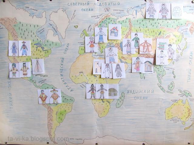 развивающее занятие по географии