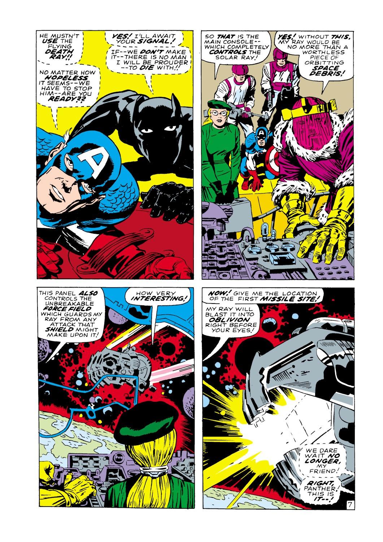 Captain America (1968) Issue #100 #14 - English 8