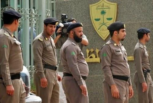Saudi Arabia, Al Queda, Riyadh, Jail, Sons, Radical, Mothers, Imprisoned,