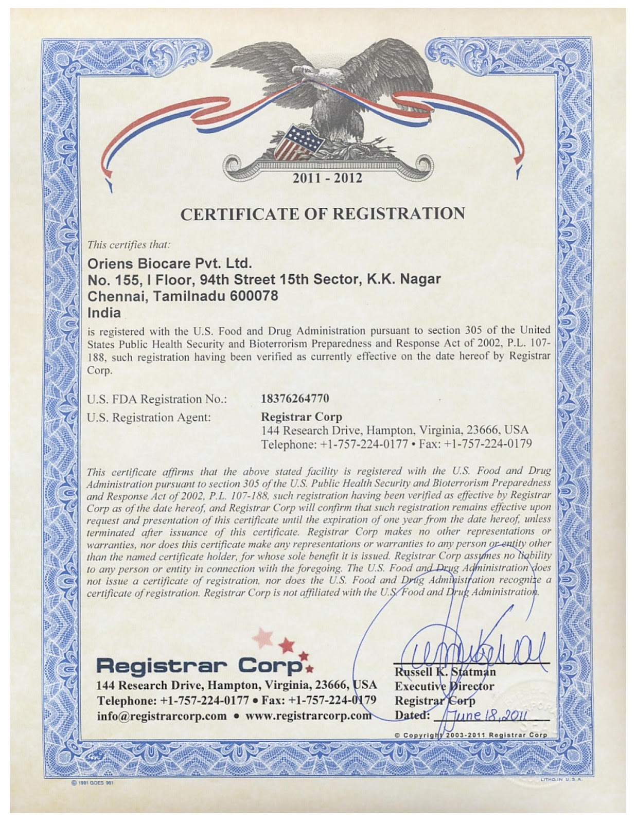 how to get my birth certificate online in india