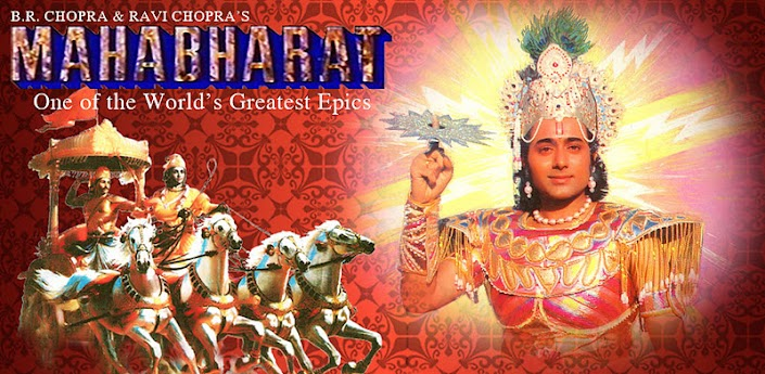 The mahabharata the movie