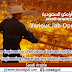 Various Job Openings at Saudi Aramco