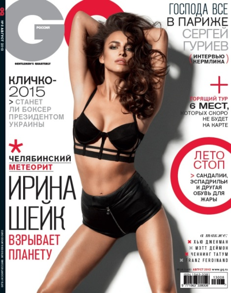 Irina Shayk by David Roemer for GQ Russia