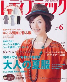 Lady Boutique №6 2012