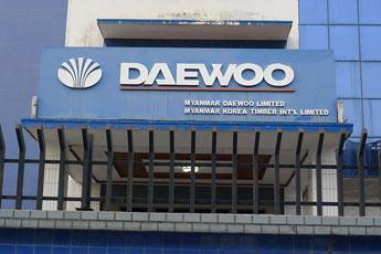 World Defense News: Daewoo International Dukung Industri Pertahanan