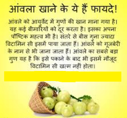 Myrobalan for Home Remedies in Hindi