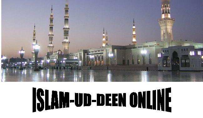 Islam-ud-Deen Online