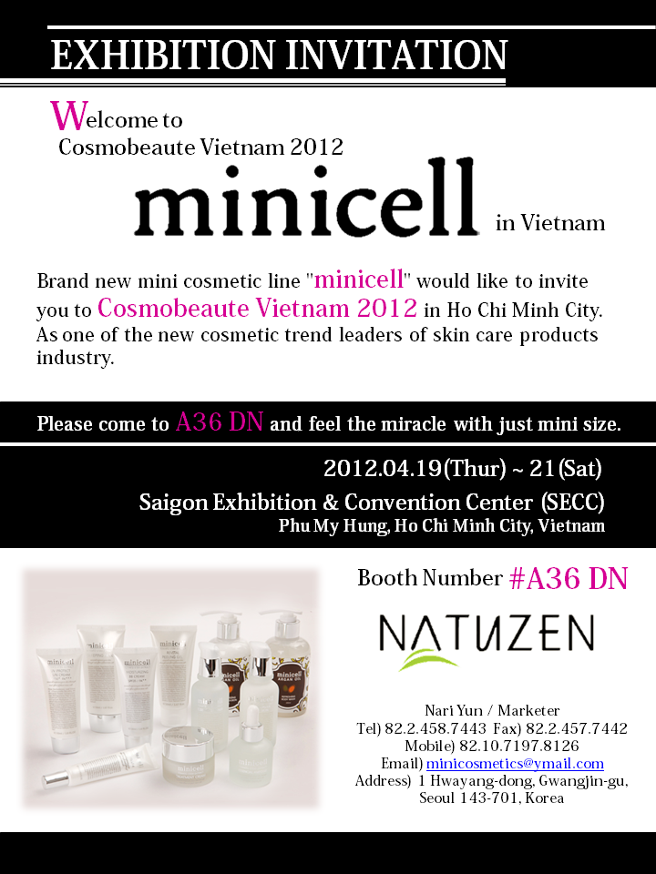 Invitation Letter Exhibition Booth : Minicell cosmetics 월