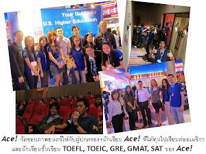 Ace! จัดรอบภาพยนต์ให้ผู้ปกครอง,นักเรียน Ace! ที่ได้ทุนไปเรียนต่ออเมริกา และนักเรียนชั้นเรียนของAce
