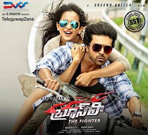 Telugu wap net videos songs 2014
