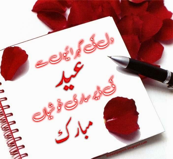 Beautiful Eid Mubarak Cards   Eid Mubarak Greetings