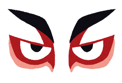 歌舞伎の鋭い視線のイラスト