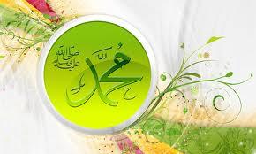 kaligrafi nama Muhammad s.a.w