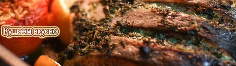 Зеленый сливочный соус